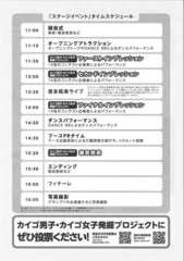 document_ページ_2.jpg