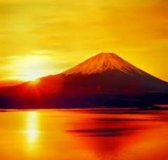 富士日の出.png